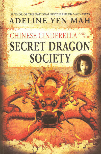 Secret-dragon-society-cover